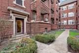 966 Cuyler Avenue - Photo 16