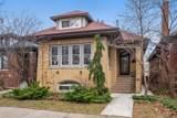 6135 Maplewood Avenue - Photo 2