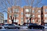 3108 Belle Plaine Avenue - Photo 1
