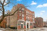 516 Leavitt Street - Photo 1