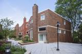 1205 Central Street - Photo 2