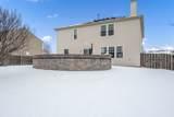 541 Prairie Point Drive - Photo 41