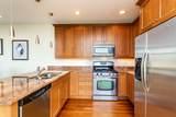 3946 Ravenswood Avenue - Photo 4