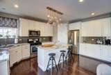 3676 Congressional Parkway - Photo 11