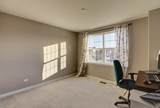 3676 Congressional Parkway - Photo 20
