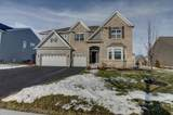 3676 Congressional Parkway - Photo 4