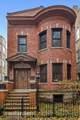 1422 Thome Avenue - Photo 1