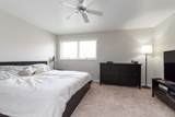 1211 Central Street - Photo 8
