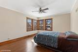1117 Elmwood Avenue - Photo 10