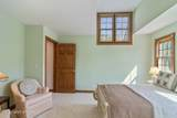 4603 Forest Way Circle - Photo 14