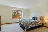 4603 Forest Way Circle - Photo 16
