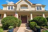 4603 Forest Way Circle - Photo 2