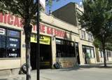 4510 Fullerton Avenue - Photo 1