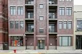 2936 Lincoln Avenue - Photo 1