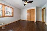 332 Edgemont Lane - Photo 16