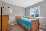1339 Lily Court - Photo 12