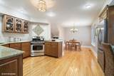 1339 Lily Court - Photo 2
