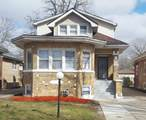 1437 12th Avenue - Photo 1