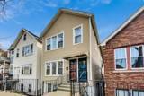 2313 Cullerton Street - Photo 1