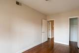 5717 Kimball Avenue - Photo 12