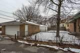 10244 Yates Boulevard - Photo 11