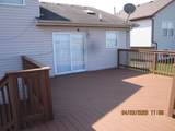 819 Mary Byrne Drive - Photo 6