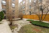 311 Kedzie Street - Photo 20