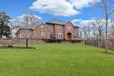 3285 Forest Road - Photo 1
