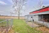 4419 Kuhn Road - Photo 5