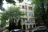 1434 Thome Avenue - Photo 1