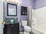 875 Red Clover Drive - Photo 16