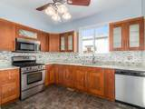 875 Red Clover Drive - Photo 4