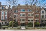 1350 State Parkway - Photo 1