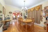 2906 Kildare Avenue - Photo 8