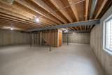 955 Randall Court - Photo 19