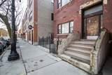1141 Taylor Street - Photo 4