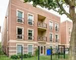 6531 Woodlawn Avenue - Photo 1