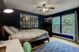 721 Blue Ridge Drive - Photo 35