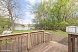 1020 Winaki Trail - Photo 10