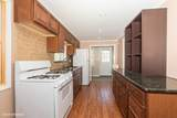 1020 Winaki Trail - Photo 5