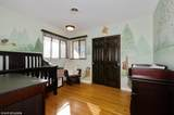 5805 Emerson Street - Photo 11