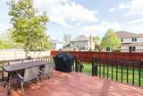 2276 Salisbury Drive - Photo 15
