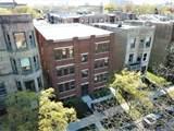 5317 Maryland Avenue - Photo 1