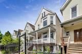 1717 Monticello Avenue - Photo 3
