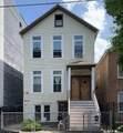 1513 Erie Street - Photo 1