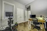 220 Halsted Street - Photo 10