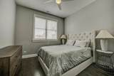 220 Halsted Street - Photo 14