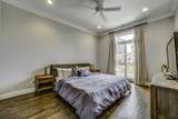 220 Halsted Street - Photo 16