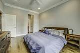 220 Halsted Street - Photo 21