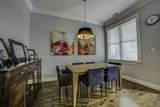 220 Halsted Street - Photo 4